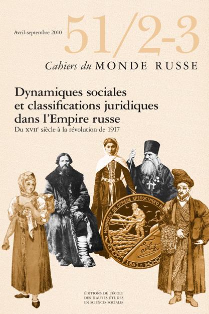 Dans l'empire russe. du xvii e siècle à la révolution de 1917